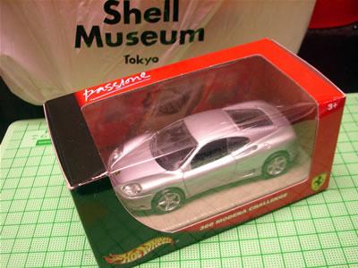 ホットウィールのフェラーリ360モデナチャレンジ。1/43サイズのチープなシェル限定ミニカー。