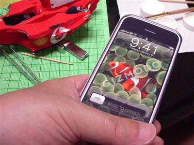 iPhone も iPod も iPod touch も別段興味ありません。 フェラーリモデルとか発売されれば別ですが・・・。