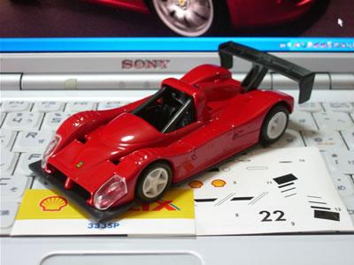 1/43のシェル限定ミニカー「フェラーリ333SP」