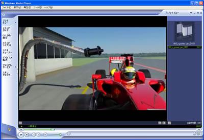 Ferrari F60 Shell V-Power Engine animation