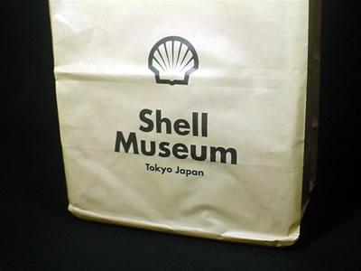 シェルミュージアムの袋