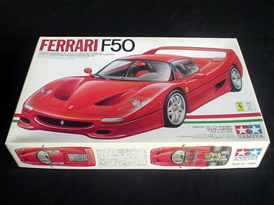 タミヤ模型フェラーリF50(1/24)のプラモデル