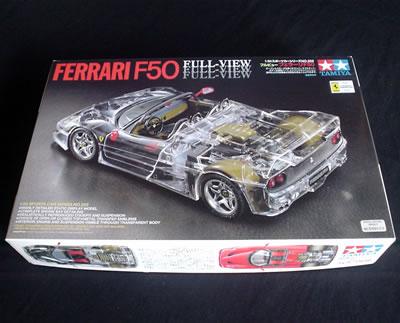 タミヤ模型 フルビューフェラーリF50(1/24)のプラモデル。