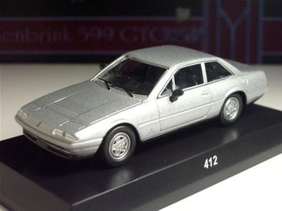 サークルK・サンクス限定販売のフェラーリコレクション第4弾 フェラーリ ミニカーコレクション「412」です