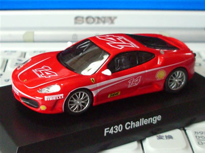 F430チャレンジ 京商サークルK・サンクス限定販売フェラーリコレクション第4弾1/64ミニカー
