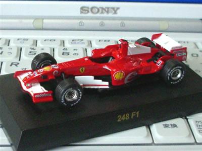フェラーリ248F1 ミハエル号