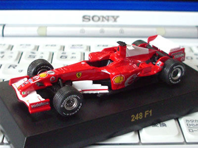 フェラーリ248F1 フェリペ号