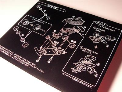 とにかくBT44Bがめっちゃかっこいいんですよ。なんてたってゴードン・マーレイのデザインですからね。