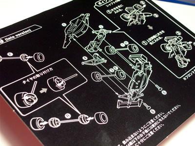 サークルK・サンクス限定京商フェラーリミニカー「フェラーリF1コレクション第2弾(1/64)」フェラーリF189(640)後期型