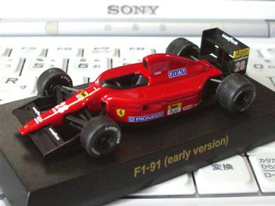 フェラーリ「642」。カーナンバー28はティフォシに人気のジャン・アレジのマシン。