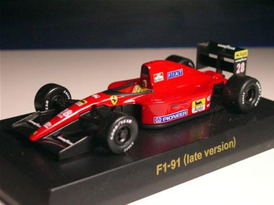 サークルK・サンクス限定京商フェラーリミニカー「フェラーリF1コレクション第2弾(1/64)」の「643」