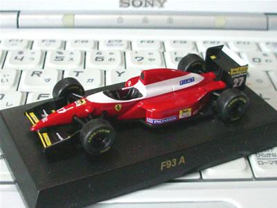 この「F93A」は、ジョン・バーナード(懐かし!)が手を加えたマシン。