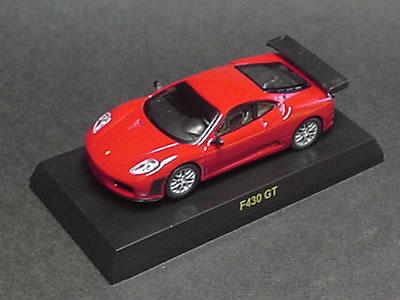サークルK・サンクスフェラーリミニカーコレクション「F430GT」。第3弾のモデルです。