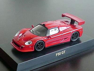 サークルK・サンクス限定フェラーリミニカー第3弾のF50GT。テストカー