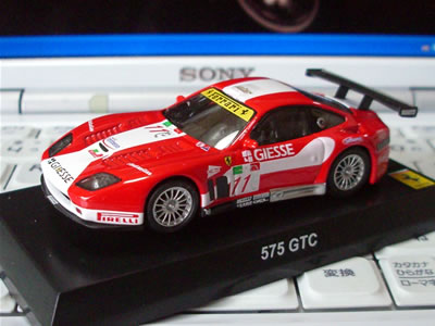 フェラーリ575GTC。サークルK・サンクス限定京商フェラーリミニカー「フェラーリレーシングミニカーコレクション(1/64)」