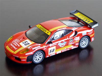 サークルK・サンクス限定フェラーリレーシングミニカーコレクション F430 ゼッケン58