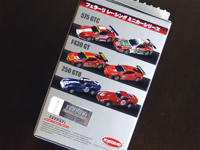 サークルK・サンクス限定フェラーリレーシングミニカーコレクションパッケージ裏面