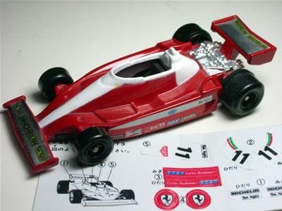 1978年発売のトミカ。フェラーリ312T3(F59-1)。