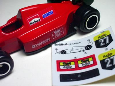 十数年前のトミカのフェラーリF1のミニカー。