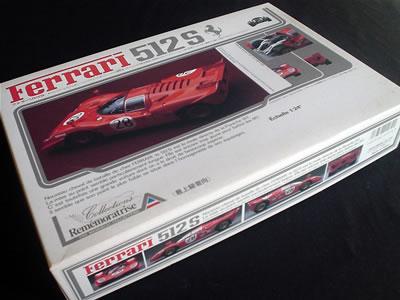 ユニオンの「フェラーリ512S」。 1/24サイズのプラモデルです。