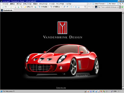 Ferrari 599 GTO by Vandenbrink とは一体? フェラーリ599GTBフィオラノベースのマシンのようだが?