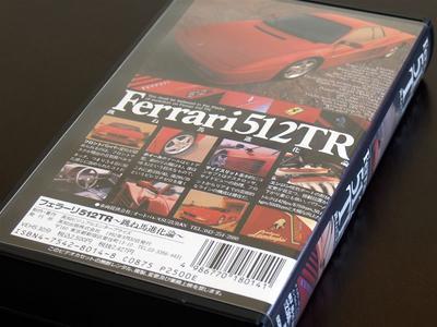 「Ferrari512TR 跳ね馬進化論」のVHSビデオ パッケージ裏