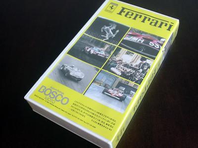 パッケージ裏面には興味深い写真がある。308GTBがラリーに出場している! カーナンバー27のジル・ビルニューブがモナコを走る写真も! これだけで十分楽しそうだ!