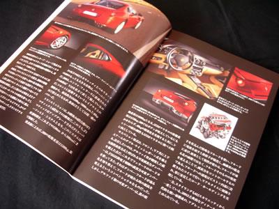 2006年3月にジュネーブ・ショーで発表された599GTBフィオラノ。Cピラーが特徴的ですね。