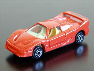 Yatming(ヤトミン)のフェラーリF50のミニカー。トミカサイズのミニカーです。