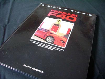 洋書のフェラーリF40。