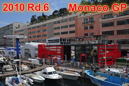 2010年 第6戦 モナコGP予選