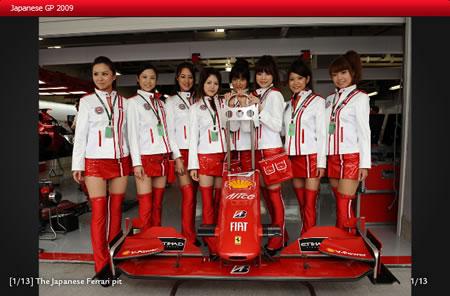 第15戦 日本GP予選