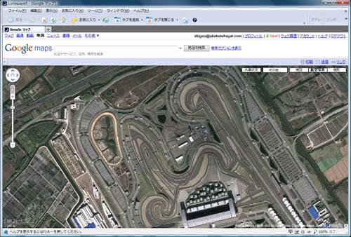 第3戦中国GP 上海インターナショナル・サーキットを空から見る。