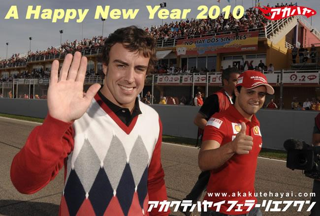 A Happy New Year 2010.jpg
