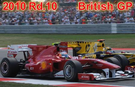 2010年 第10戦 イギリスGP決勝
