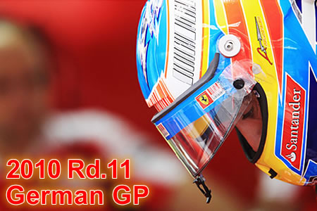 2010年第11戦 ドイツGP予選