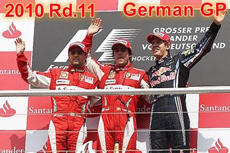 2010年 第11戦 ドイツGP決勝