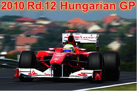 2010年第12戦ハンガリーGP予選