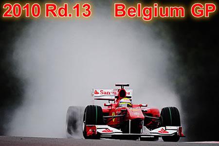 2010年 第13戦ベルギーGP決勝