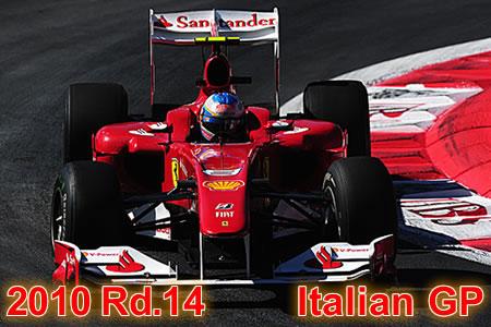 2010年第14戦イタリアGP予選