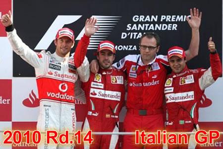 2010年 第14戦イタリアGP決勝