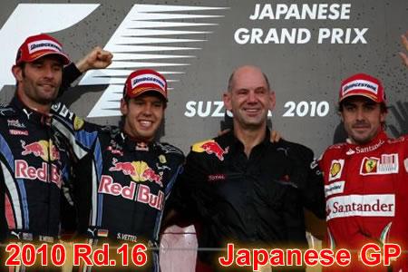 2010年 第16戦日本GP決勝