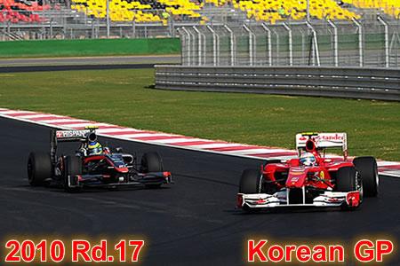 2010年第17戦 韓国GP予選