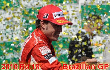 2010年 第18戦ブラジルGP決勝