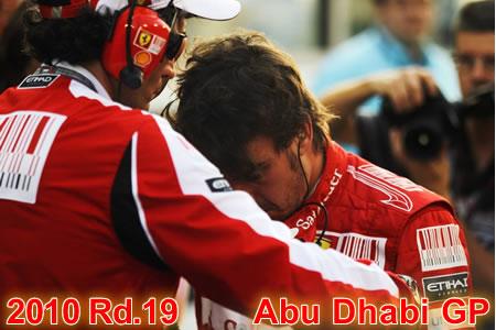 2010年 第19戦最終戦アブダビGP決勝