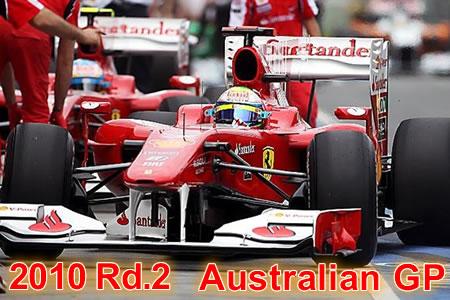第2戦 オーストラリアGP予選