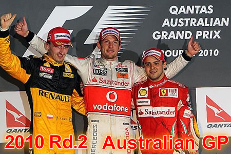 2010年第2戦 オーストラリアGP決勝