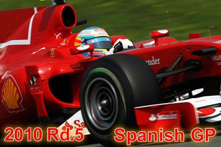 2010年 第5戦 スペインGP予選