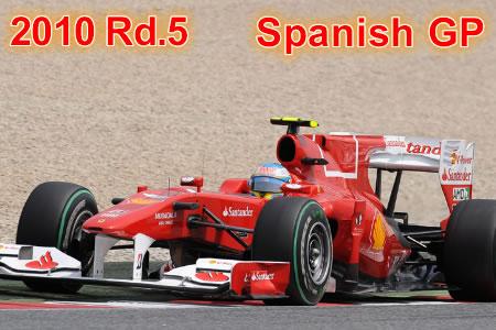 2010年 第5戦 スペインGP決勝