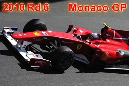 2010年 第6戦 モナコGP決勝